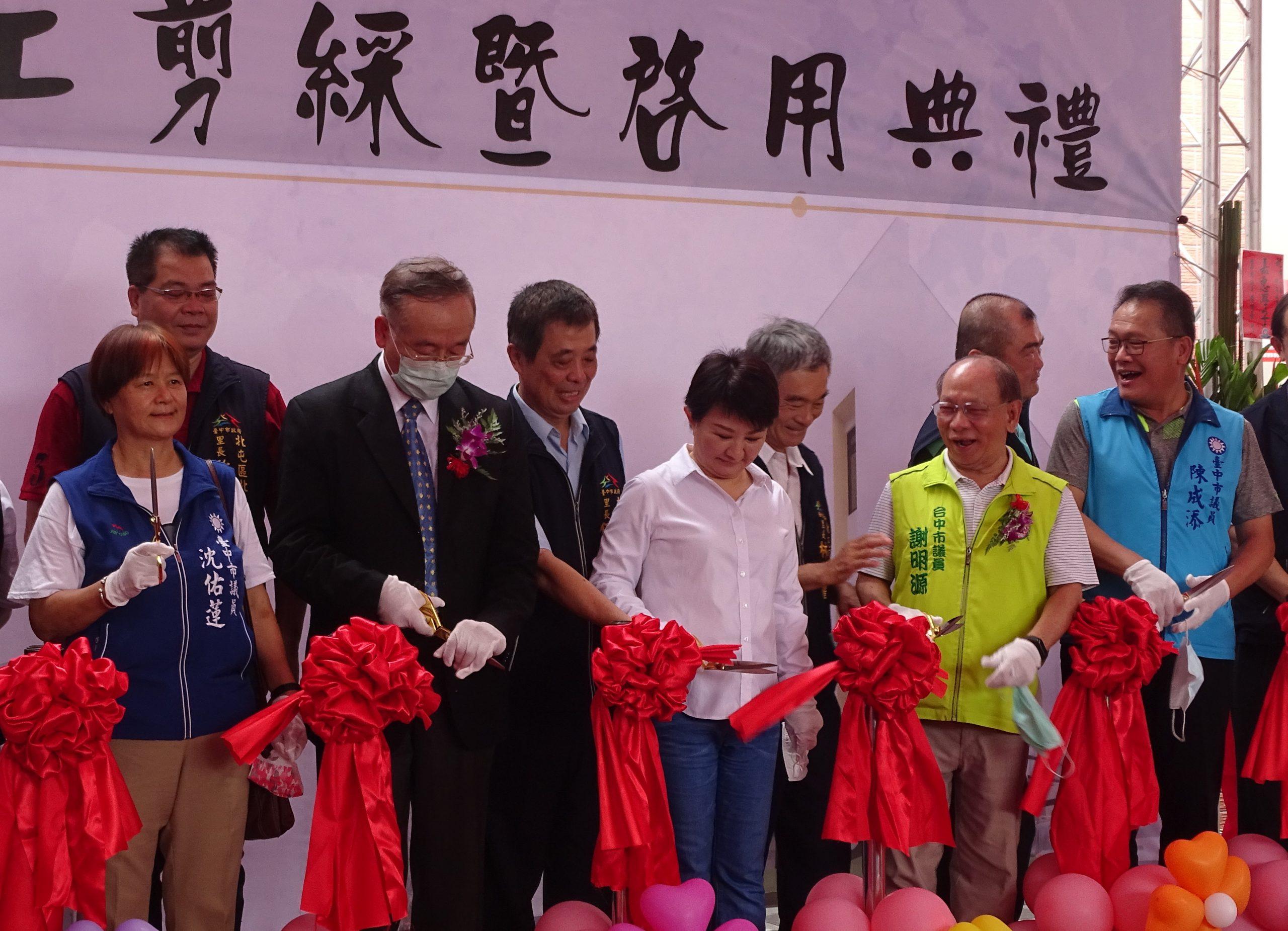台中市公幼公托要再增  鼓勵年輕人敢生、敢養