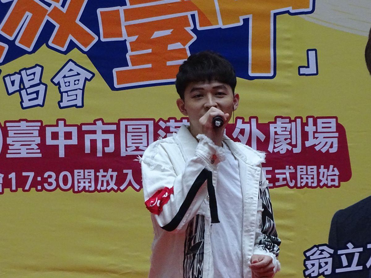 「民政耀眼˙綻放台中演唱會」 9/12 圓滿戶外劇場舉行