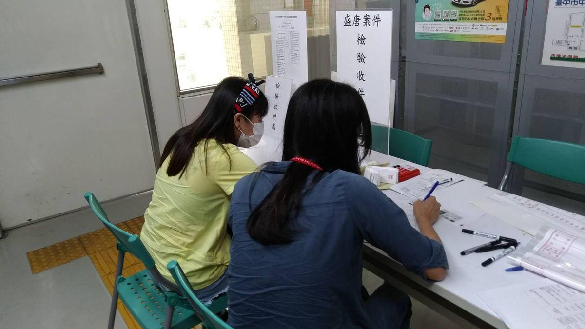 中醫診所鉛超標患者新增1人 累計患者已達32人