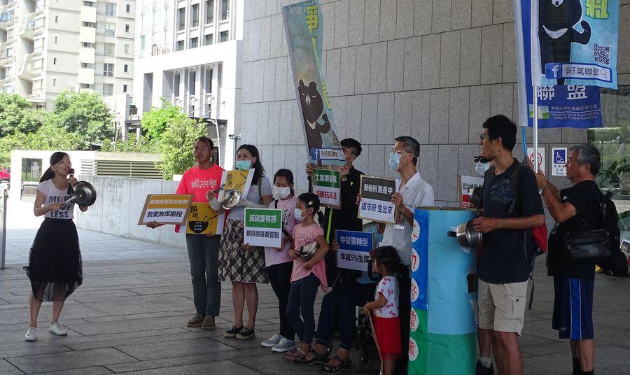 台中環保團體 為新版空汙防制自治條例催生