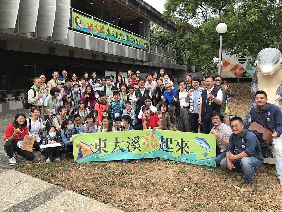 紀錄完整東大溪整治計畫 「東大溪水文化暨環境教育館」試營運