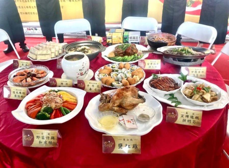 2020大坑千人辦桌宴  全新菜單  米其林必比登「東山棧甕缸雞」也入列