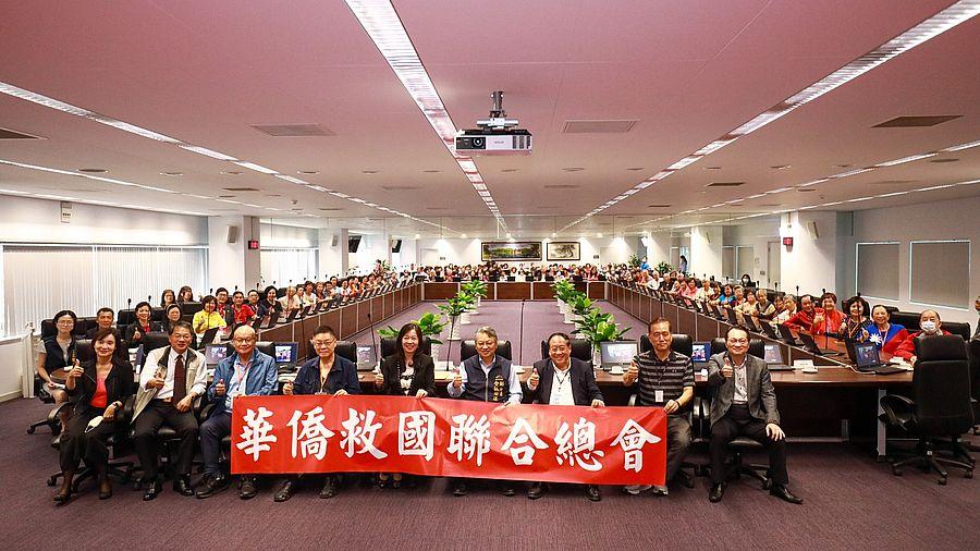 僑聯總會 拜訪台中市政府