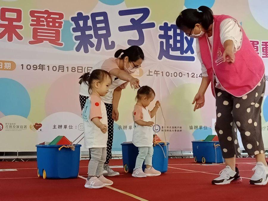 保寶親子趣味園遊會     親子互動溫馨趣味