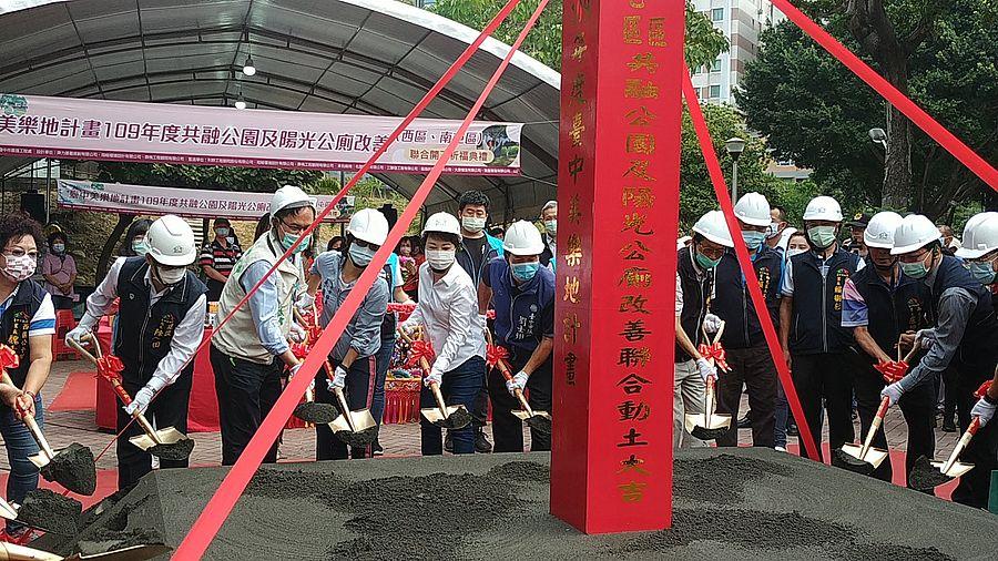 媽媽市長重視環境改善 「台中美樂地」今年續改善53座公園