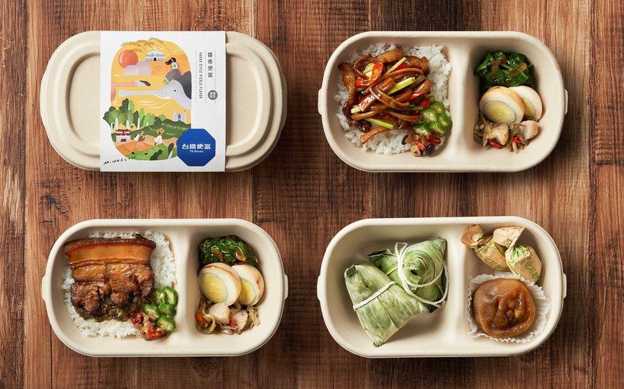 台鐵便當中秋節推限量新菜色 旅客品嘗新竹傳統好滋味