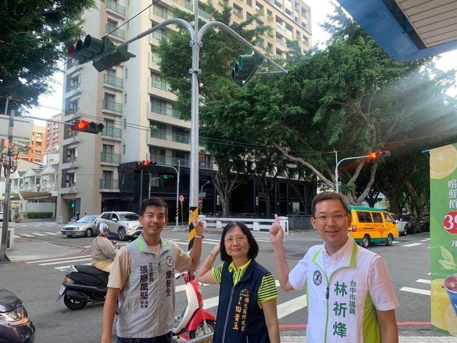 林祈烽議員爭取在多巷道路口裝紅綠燈 減少車禍傷亡
