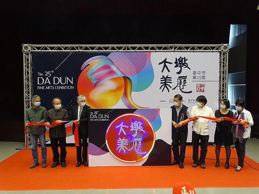 台中市大墩美展187件獲獎作品 31日起19天在大墩文化中心展出