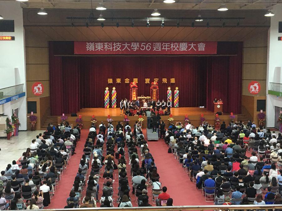 嶺東科大56週年校慶  盧秀燕出席祝賀