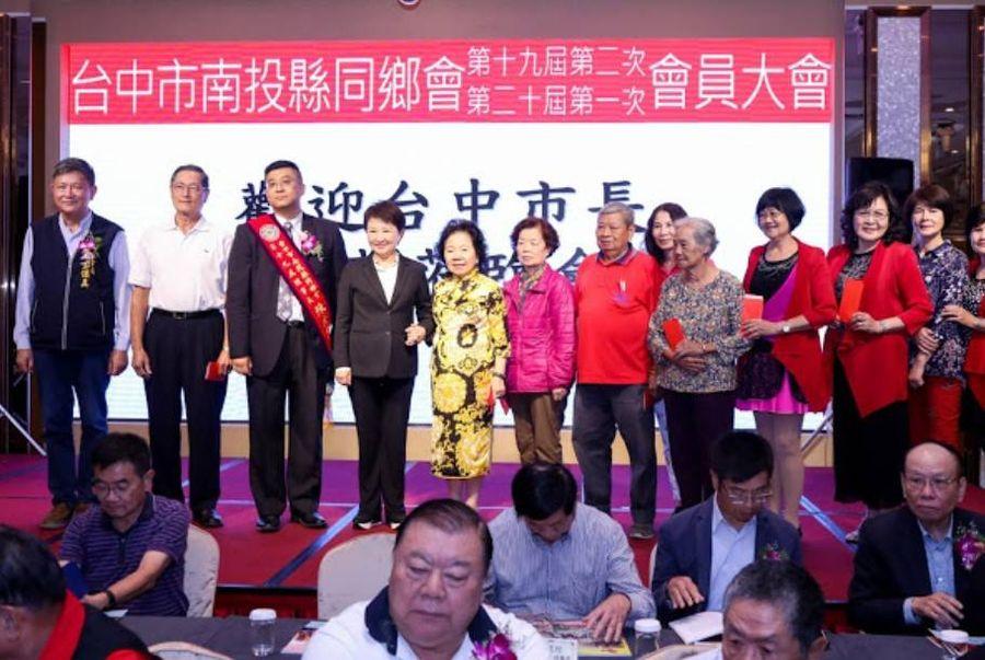 盧秀燕出席中市南投縣同鄉大會    祝福會運順利會員平安健康