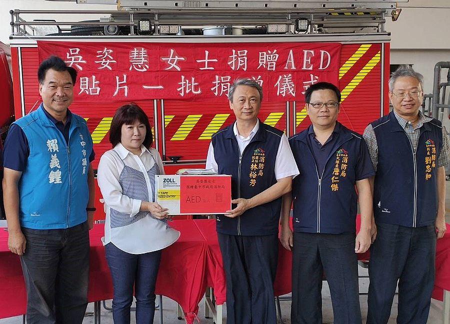 市民吳姿慧捐贈消防局20組AED電擊貼片