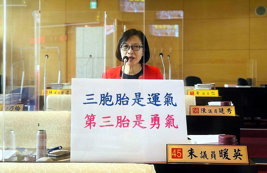 「生三胎需要勇氣」 朱暖英呼籲市府提高生育補助