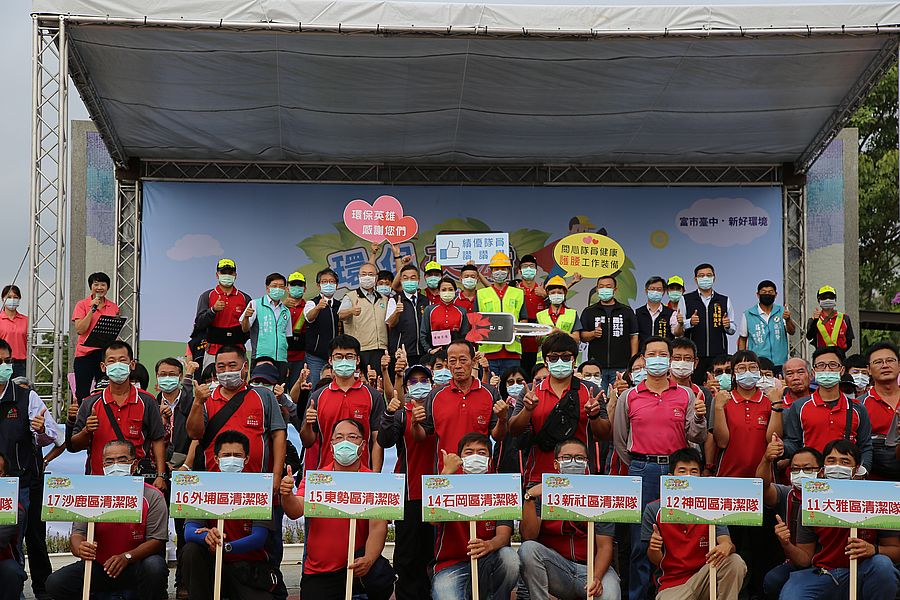 慶祝「清潔隊員節」活動 171位績優清潔人員獲獎