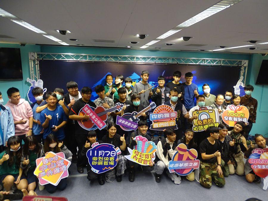 中山堂青春廣場競藝LIVE秀 11月7日下午5時展開決賽