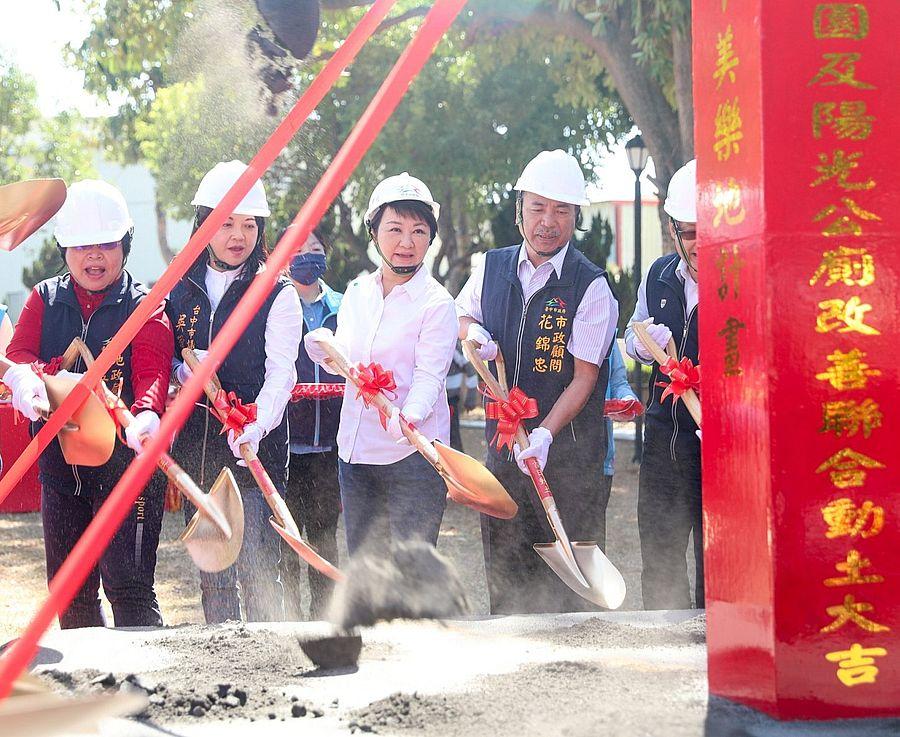 龍井6區11座公園改善工程 30日舉行聯合動土儀式