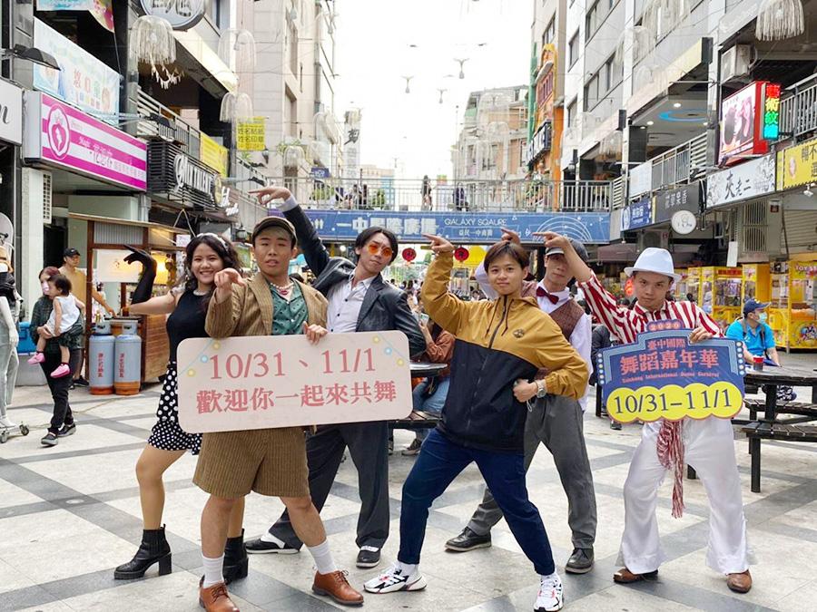 台中舞蹈嘉年華 31日舞動舊車站
