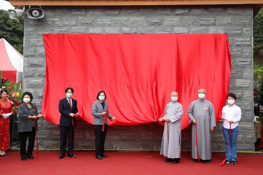 一貫道祖師紀念館白陽聖廟落成啟用  總統、副總統親臨揭紗