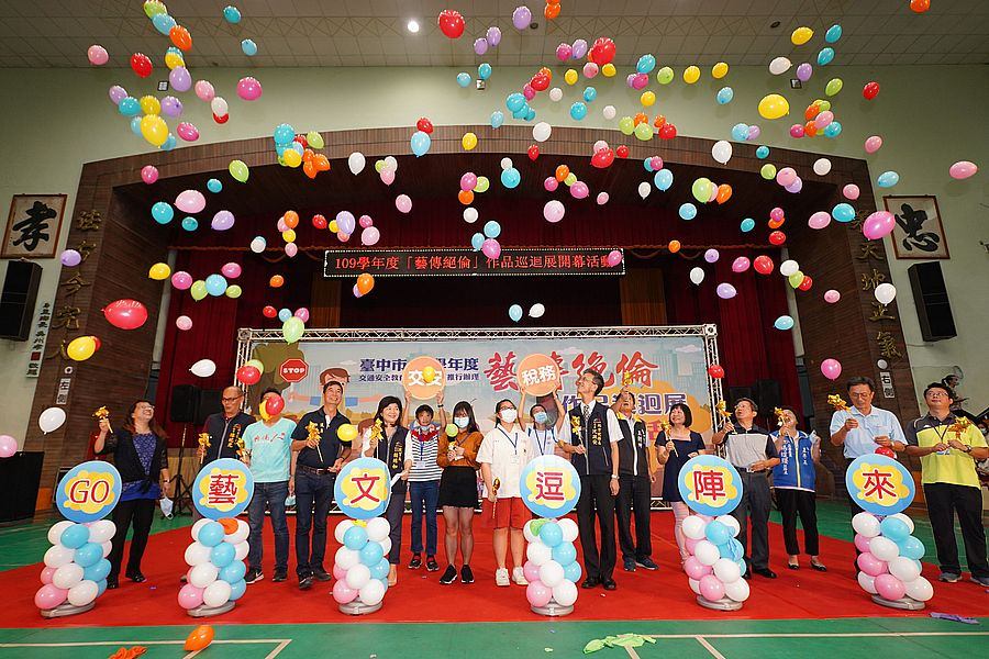 「藝傳絕倫」巡迴展在后里區內埔國小開幕