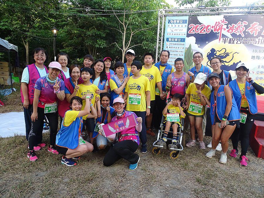 7位台灣視多障協會會員獲贊助體驗馬拉松活動