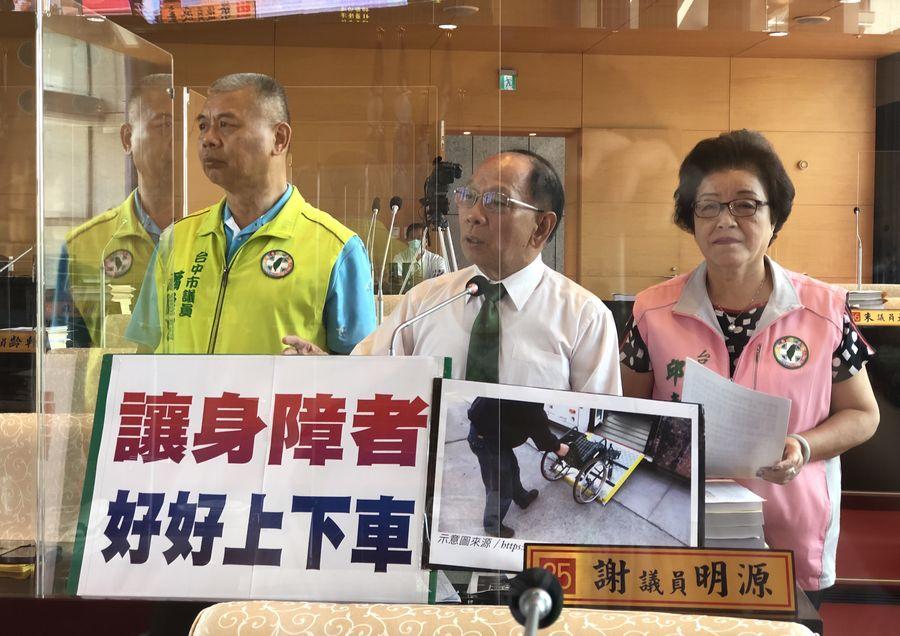身障者被公車拒載 謝明源籲市府儘速訂定公車全面無障礙化的期程