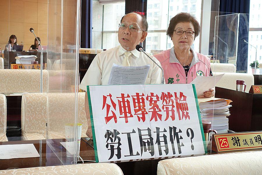 台中公車業者勞動條件差 勞工局:6家違反勞基法