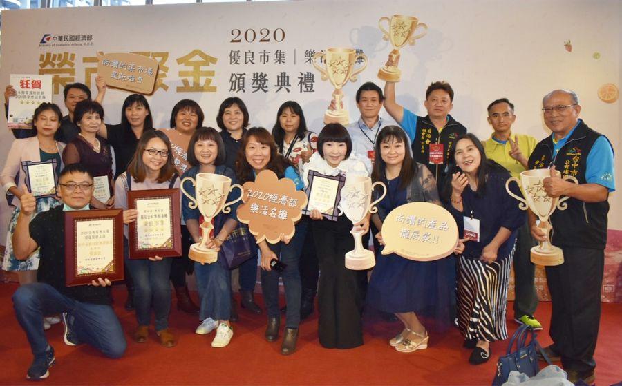台中市傳統市集參加經濟部市集及名攤評核全國第一