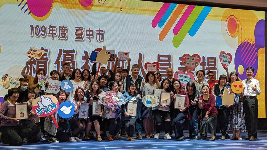 社會局長彭懷真頒獎表揚134名績優社政人員