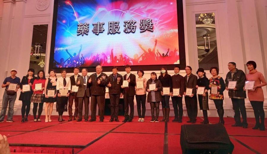 109年藥事服務獎 中市府頒表揚16位「藥界之光」