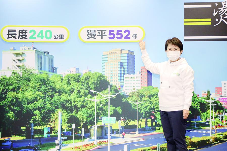 240公里道路完工 盧秀燕感謝燙平英雄