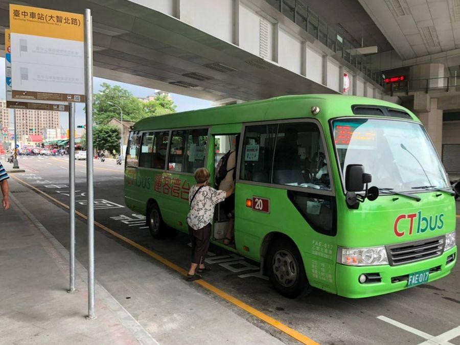 台中市推出維護公車站牌即時報修系統