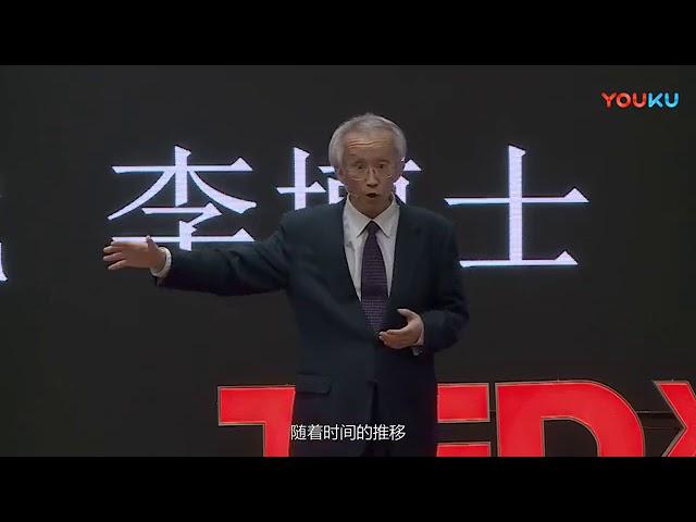 如果可以的話請叫我李博士  李禪夏博士分享授人以漁