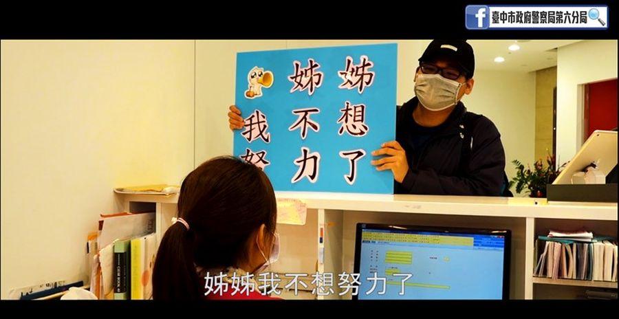 中市警六分局防搶演練 盼銀行也強化自衛能力