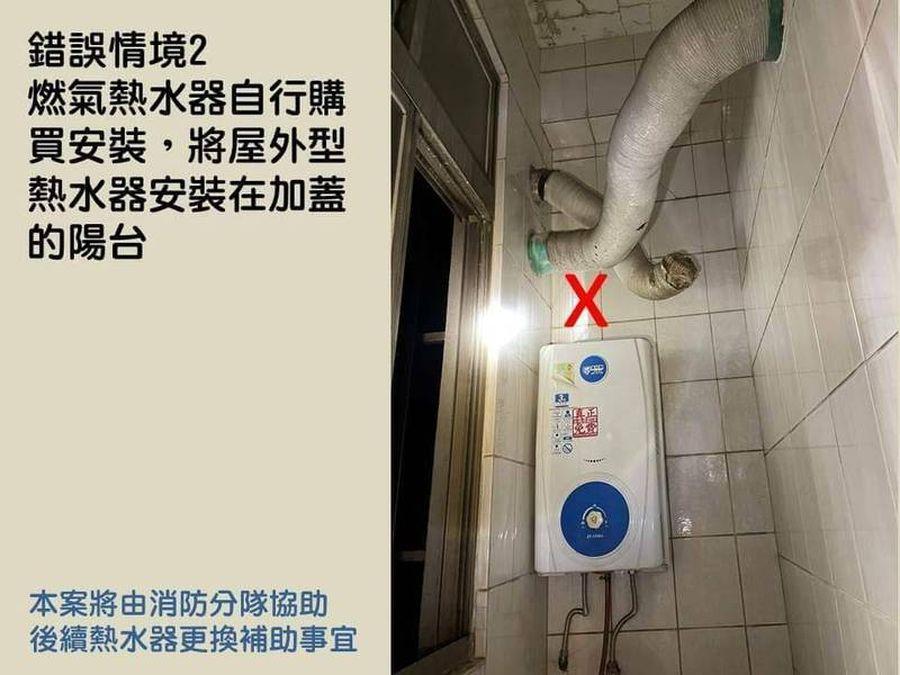 「霸王級」寒流來襲!中市2天9人遭「無形殺手」一氧化碳中毒