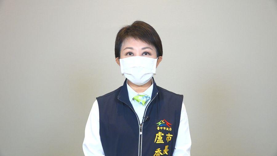 繼取消年貨大街  盧市長宣布中台灣燈會取消