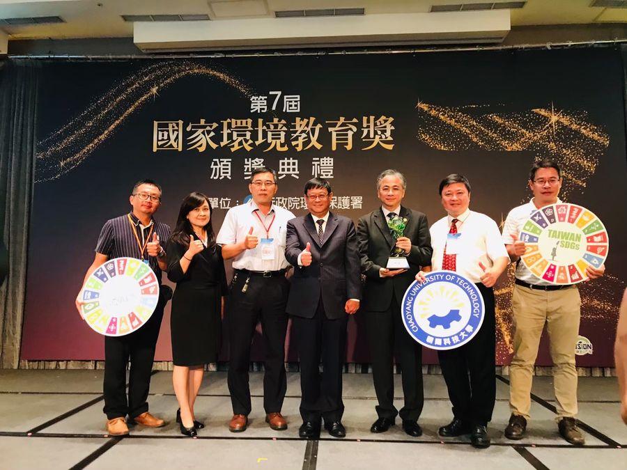 中市環教勇奪佳績 109年共獲9項獎