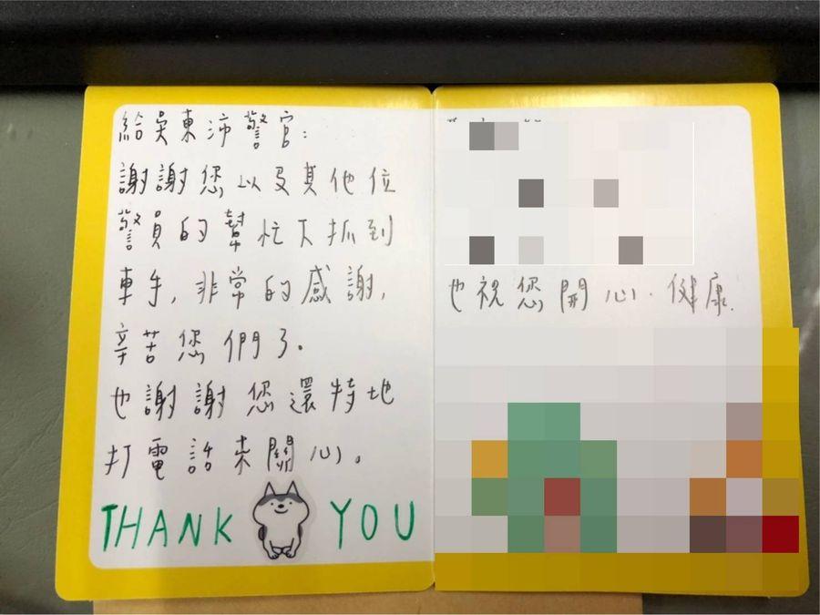 警民合作聯手阻詐 民眾親寫卡片感謝