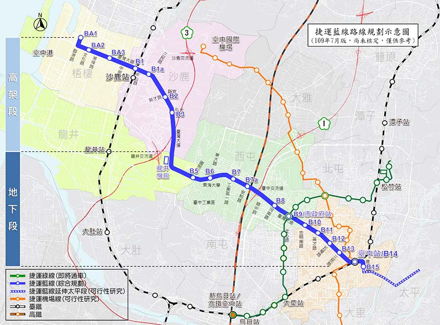 中捷藍線最快2033年完工