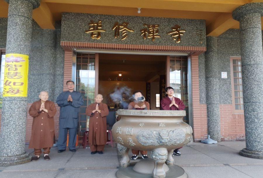 誠念參拜台中市議員冉齡軒參加世界普修禪寺祈福