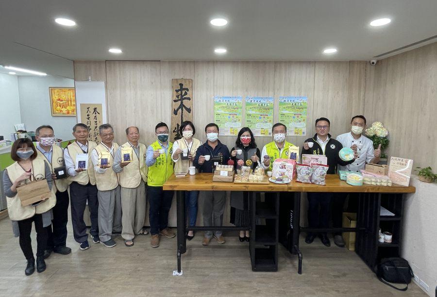 咖啡產業發展協會「浪漫大坑、農鮮市集」