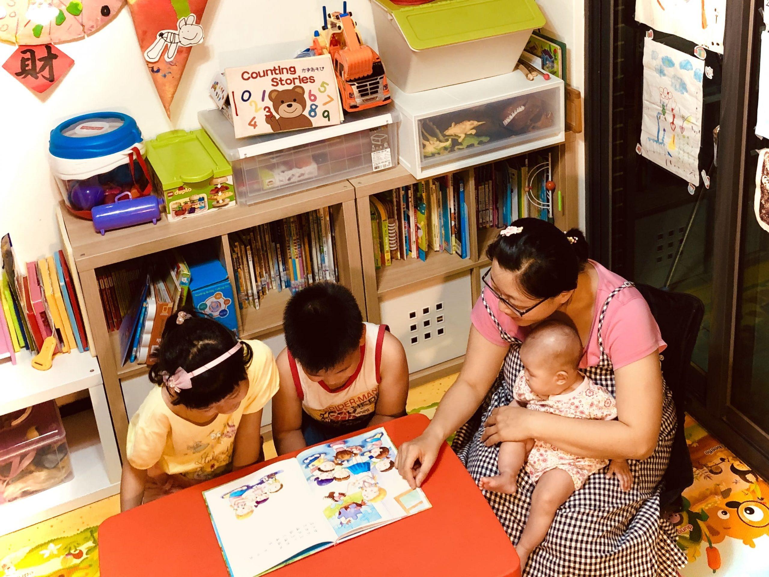 2021家家有個小書房徵件投稿開始囉!打造專屬書窩 防疫也能好療癒