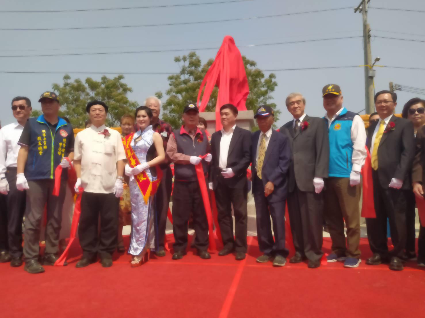 獅象山文化園區舉行郝柏村紀念銅像揭幕典禮