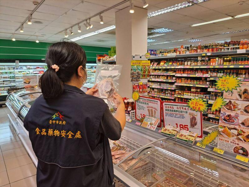 楓康超市含萊劑肉品超標 中市府火速開罰依法嚴辦
