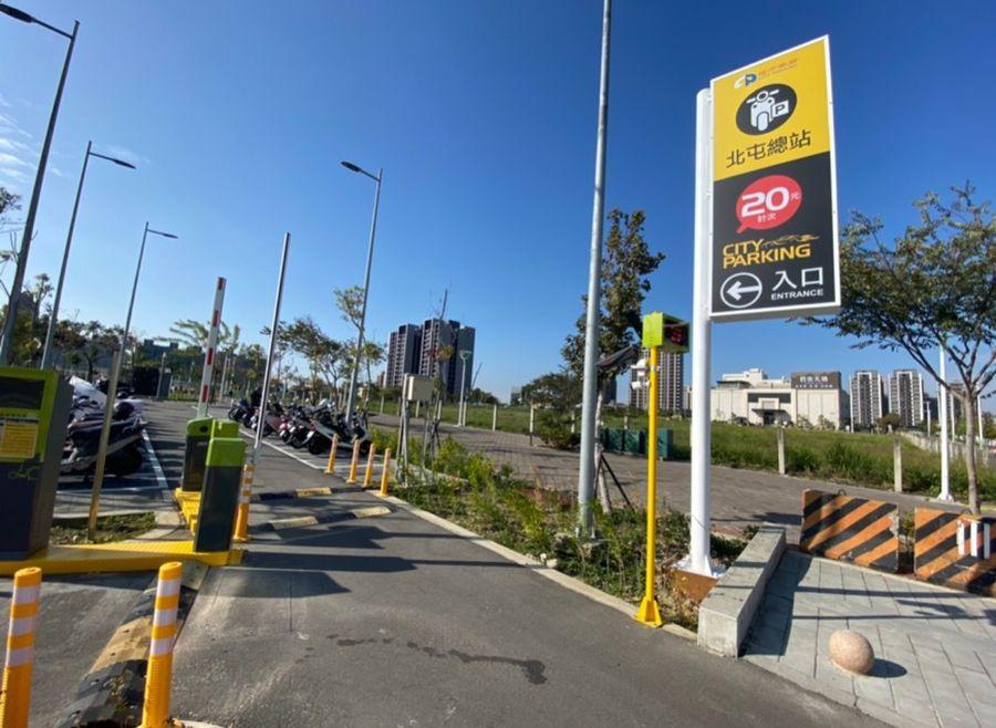 歡慶台中捷運正式營運 轉乘停車場提供優惠