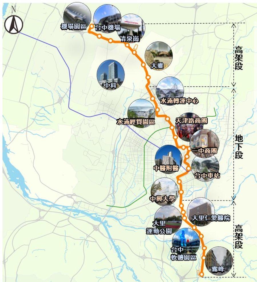 台中第三條捷運有譜  橘線將連結台中國際機場