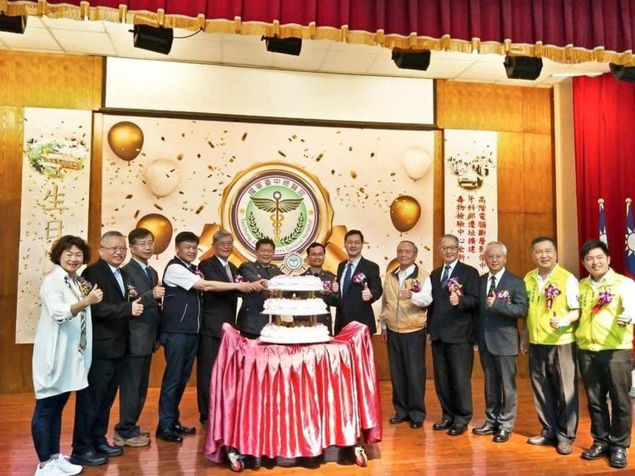生日快樂  國軍臺中總醫院75週年院慶