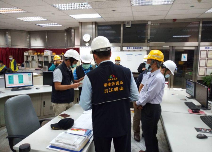 中火3號機違法燃煤發電 中市府重罰最高2000萬