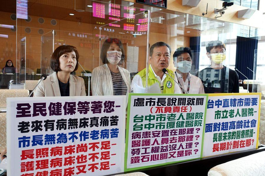 老人醫院6月關閉 原址將興建台中首家市立醫院
