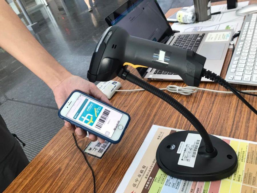 避免接觸 中市府迅速規劃線上虛擬卡實名登記