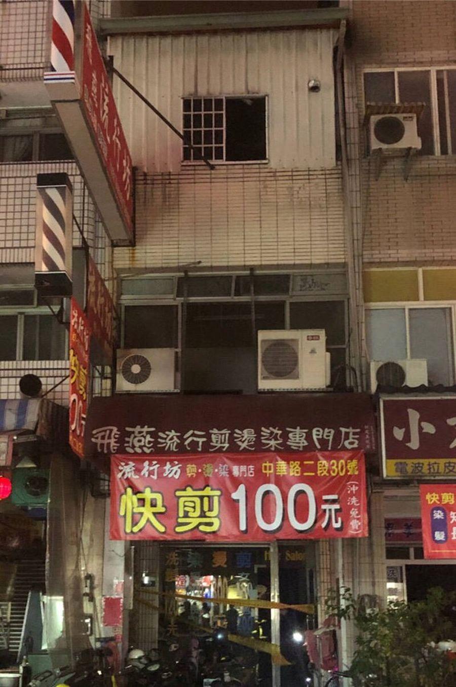 台中中華路3童燒死    火調報告出爐指向幼童玩火釀禍