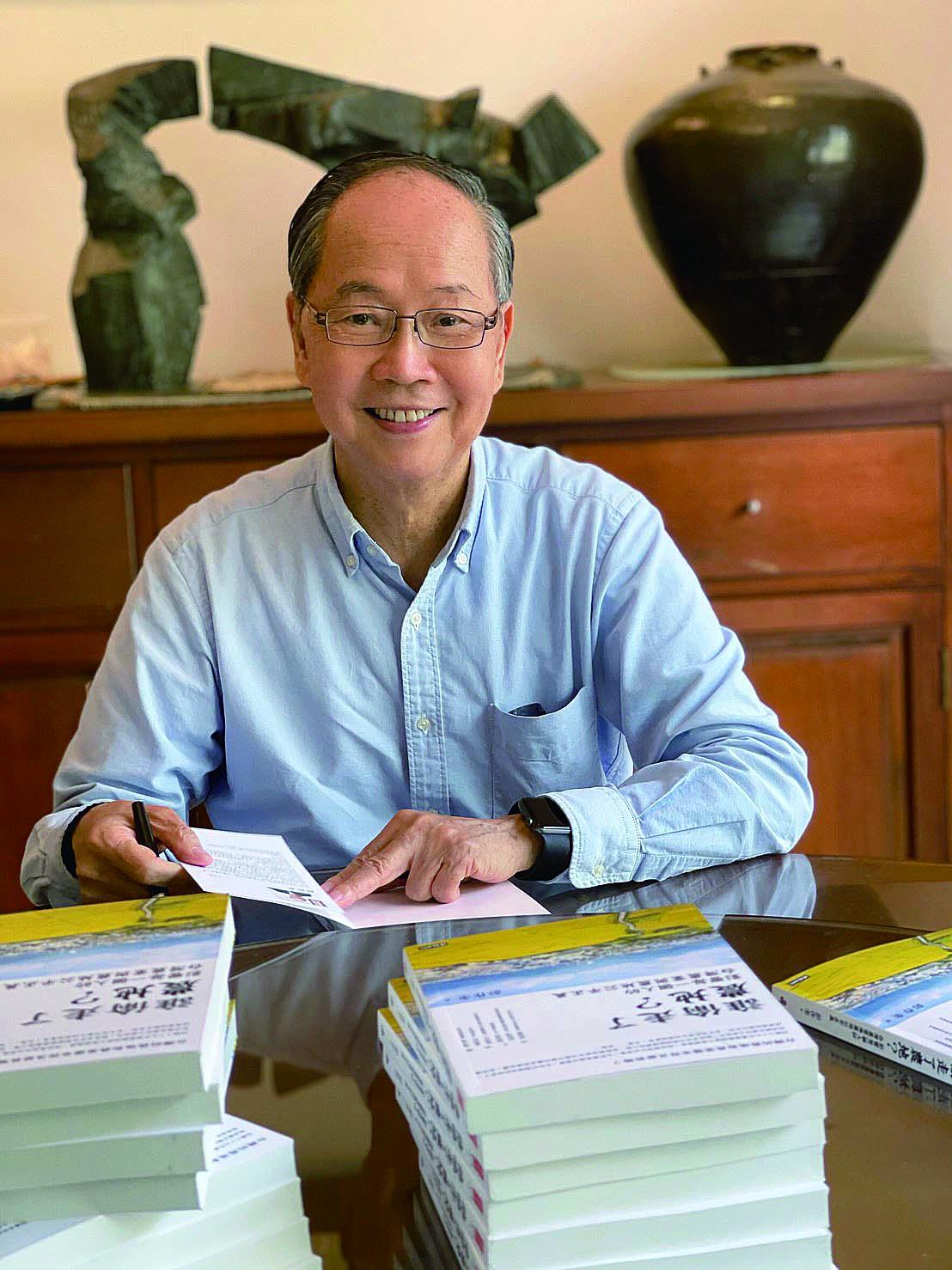 捍衛農地正義 彭作奎回顧台灣農地政策
